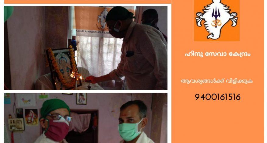 Hindu Seva Kendram opens new center at Madapalli panchayat in Kottayam