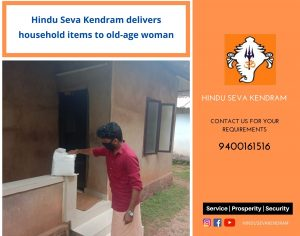 Hindu Seva Kendram delivers household items to elder woman