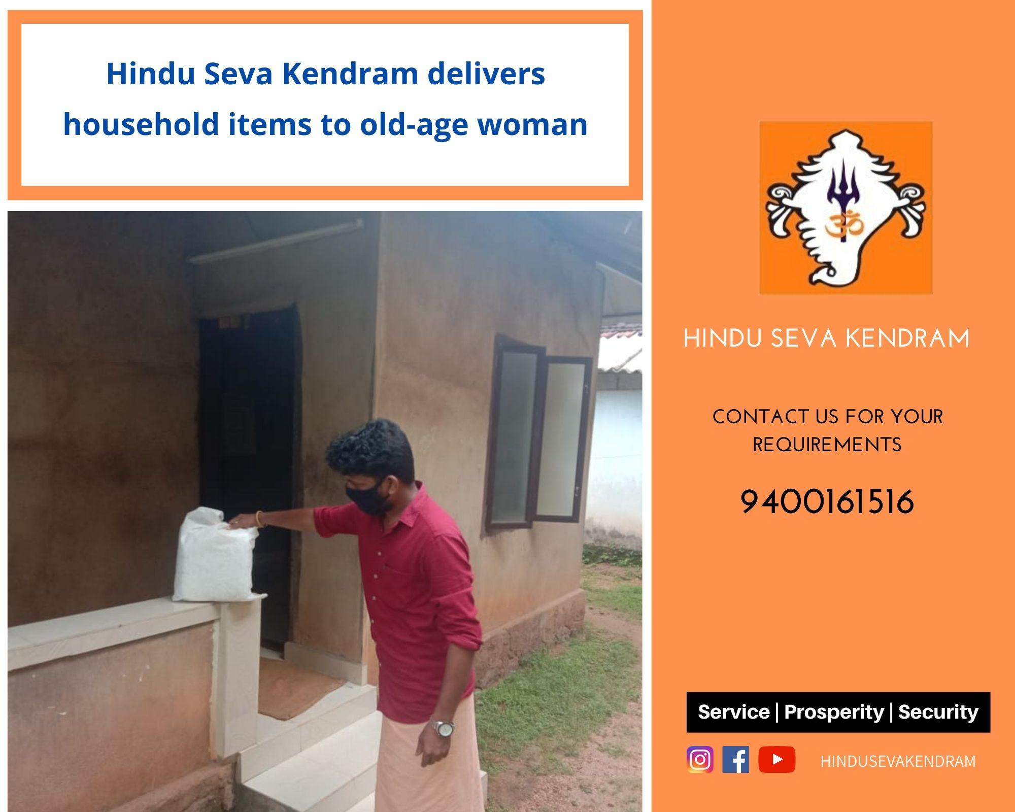 Hindu Seva Kendram delivers household items to elder woman