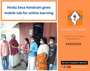 Hindu Seva Kendram Gives Mobile Tablet For Online Learning