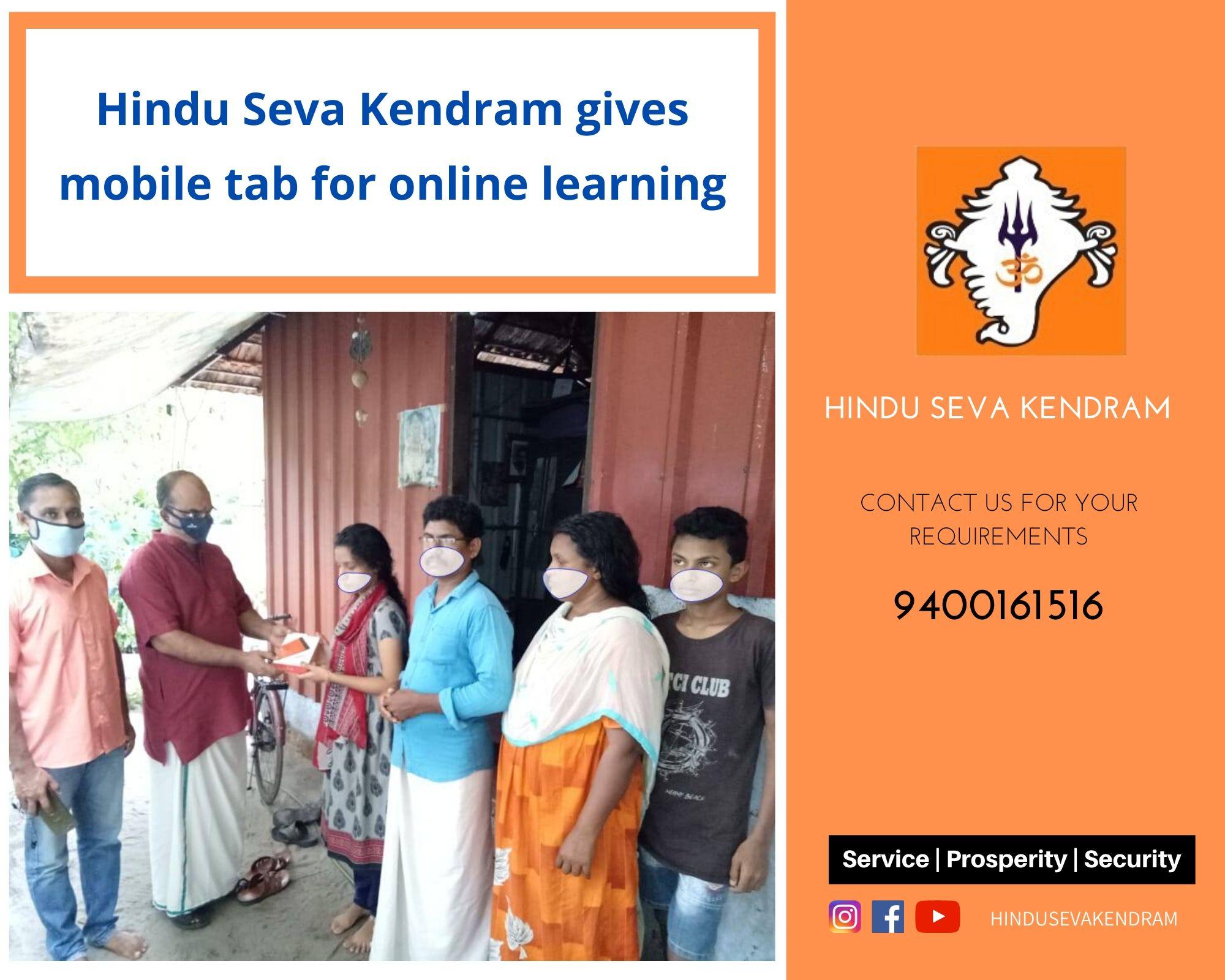 Hindu Seva Kendram Gives Mobile Tablet For Online Learning