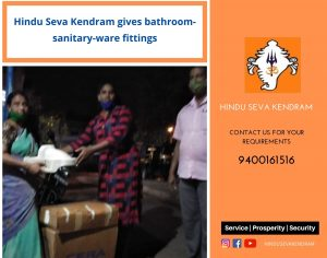 Hindu Seva Kendram gives bathroom-sanitary-ware fittings