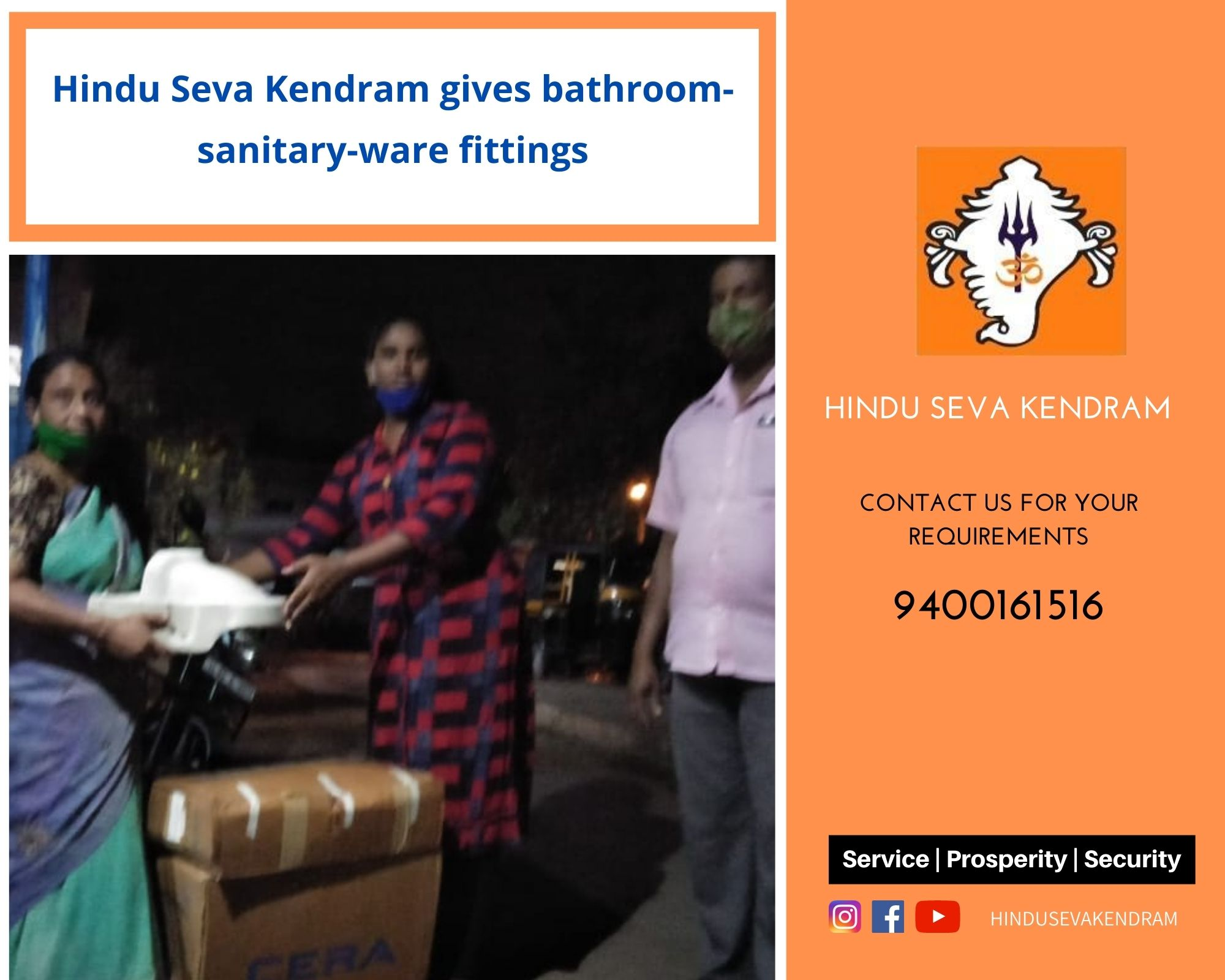 Hindu Seva Kendram gives bathroom-sanitary-ware fittings