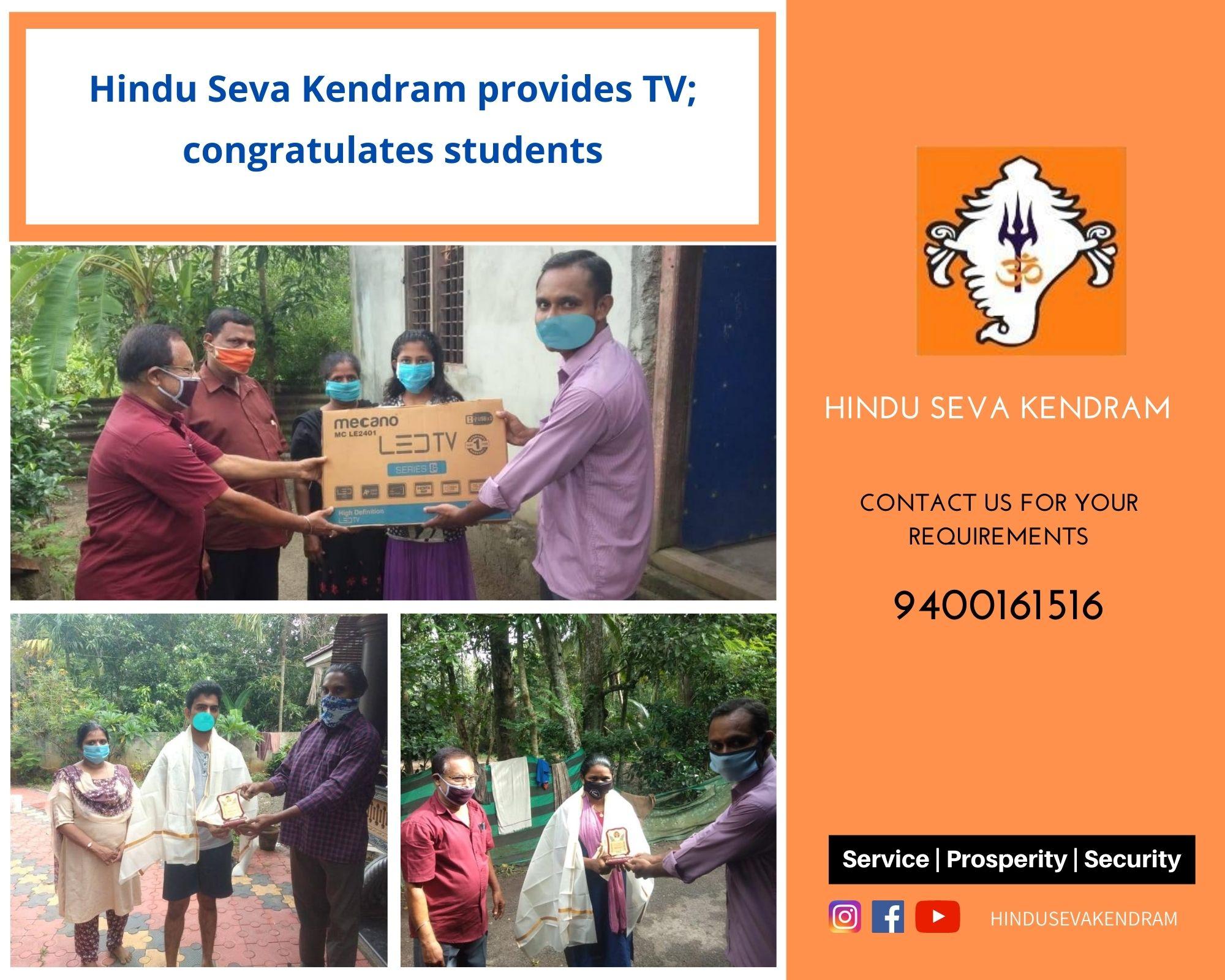 Hindu Seva Kendram provides TV; Congratulates Students