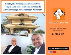 HC stays Palluruthy Azhakiyakavu Devi Temple Land Encroachment