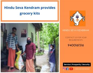 Hindu Seva Kendram provides Grocery Kits