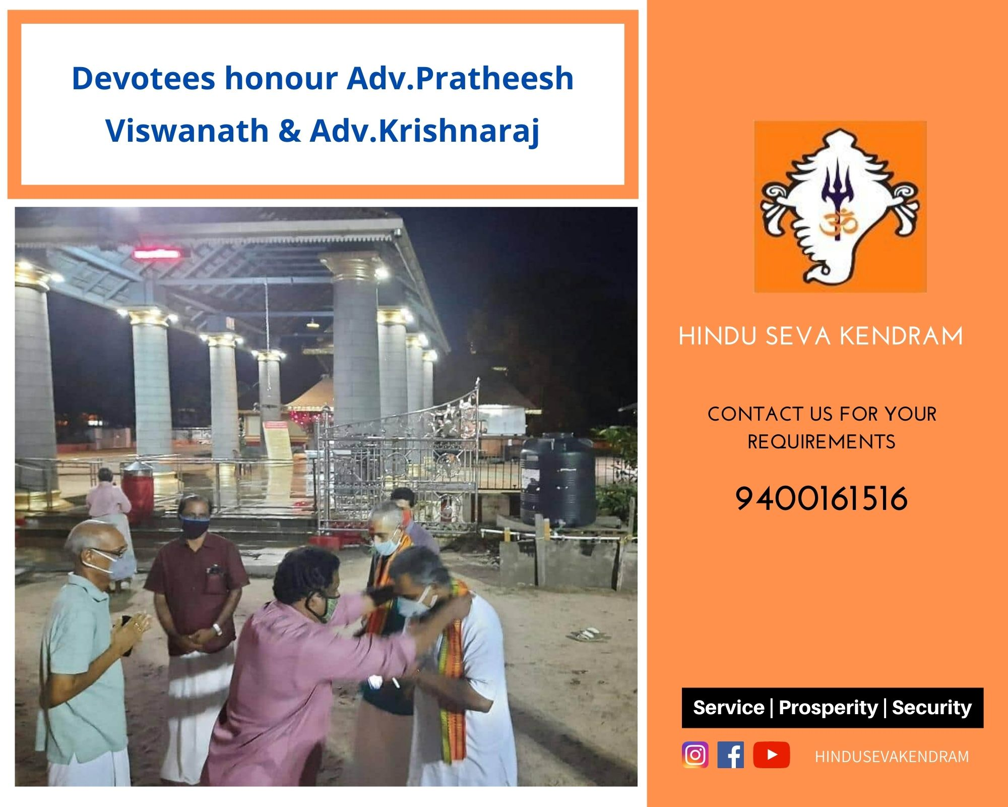 Devotees congratulate Pratheesh Viswanathan and Adv.Krishnaraj