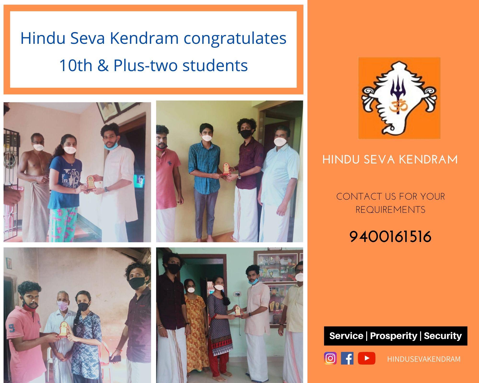 Hindu Seva Kendram congratulates tenth & plus-two students