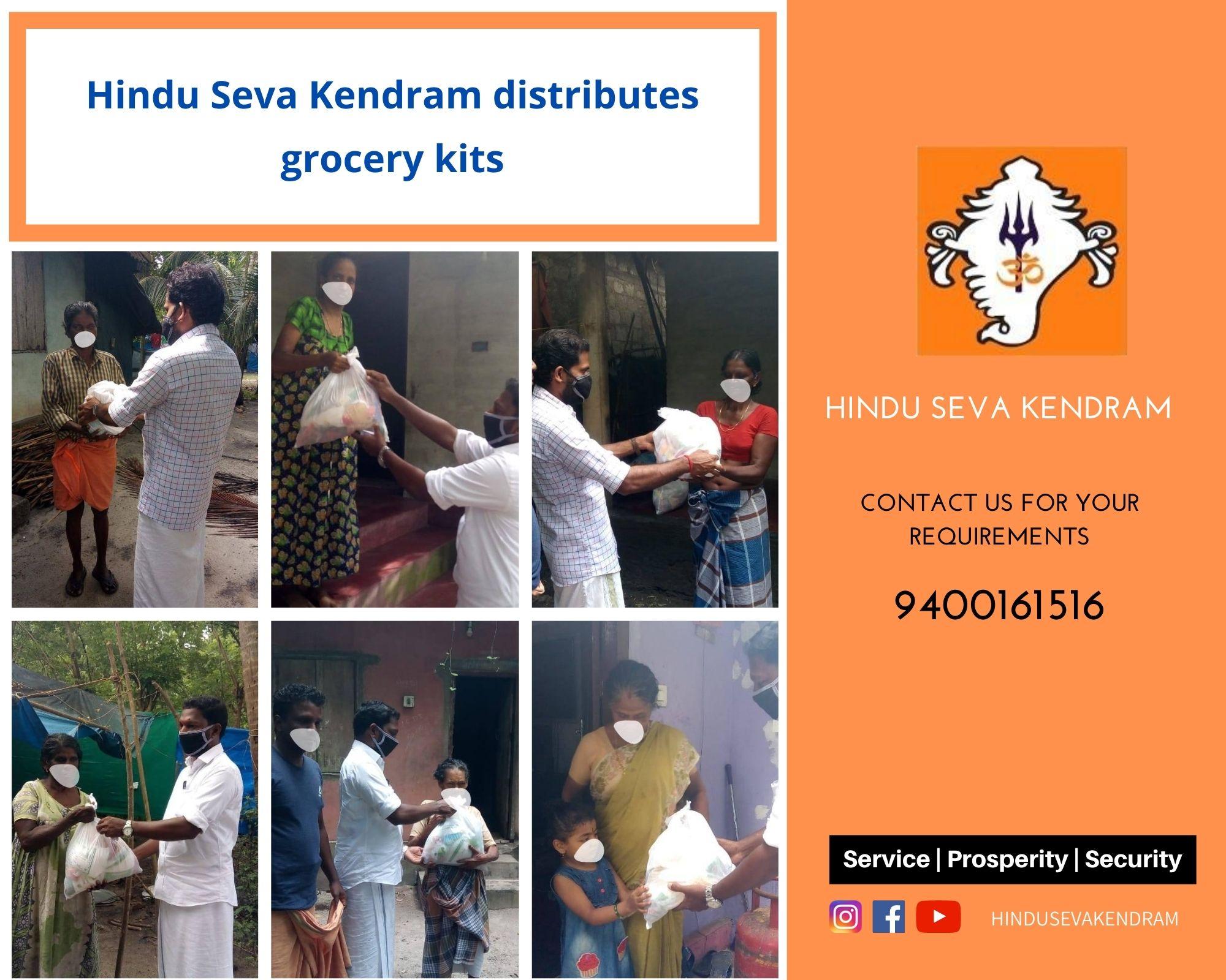 Hindu Seva Kendram distributes grocery kits in Alappuzha
