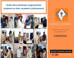 Hindu Seva Kendram congratulates students on their academic achievement