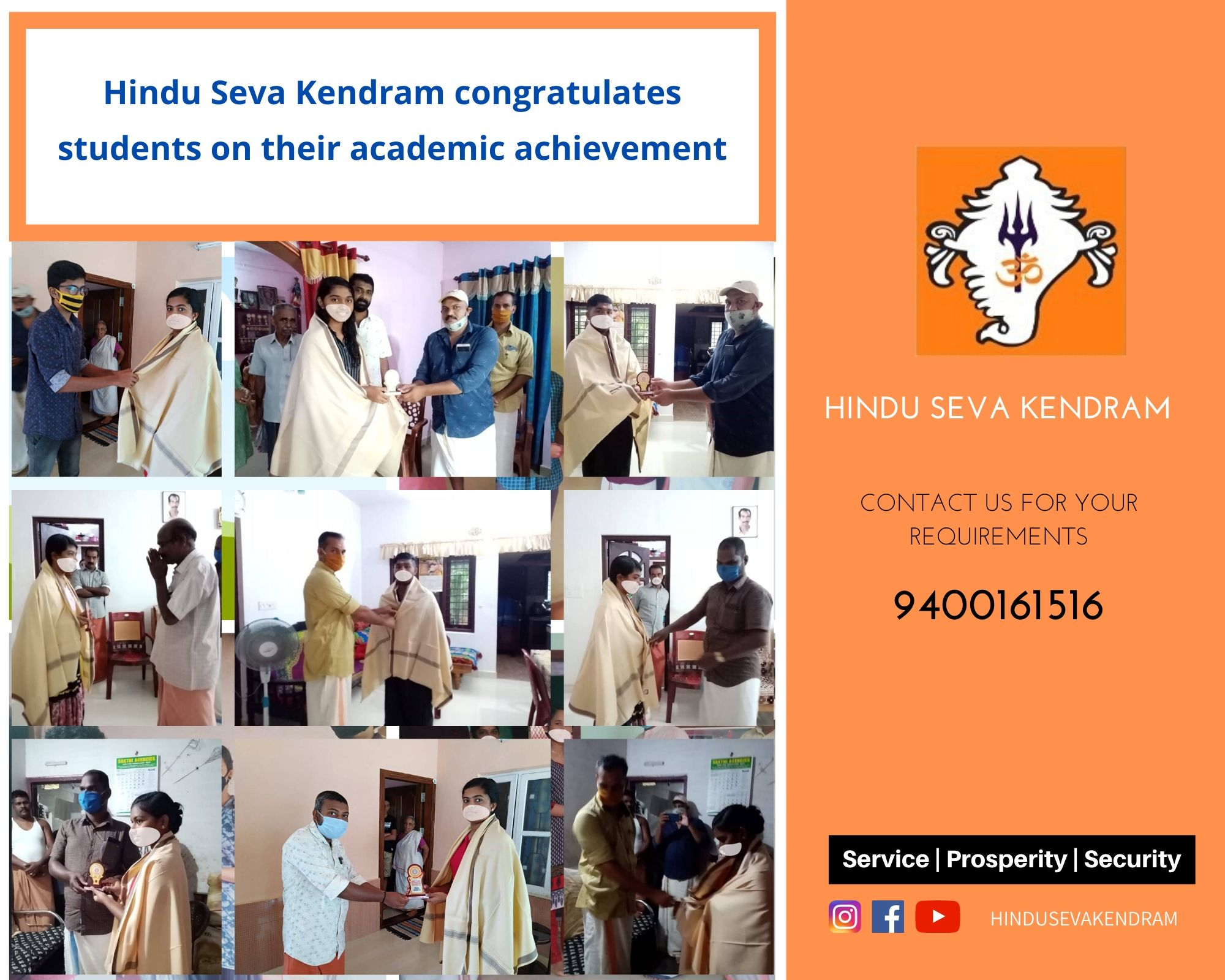 Hindu Seva Kendram congratulates students on their academic achievement