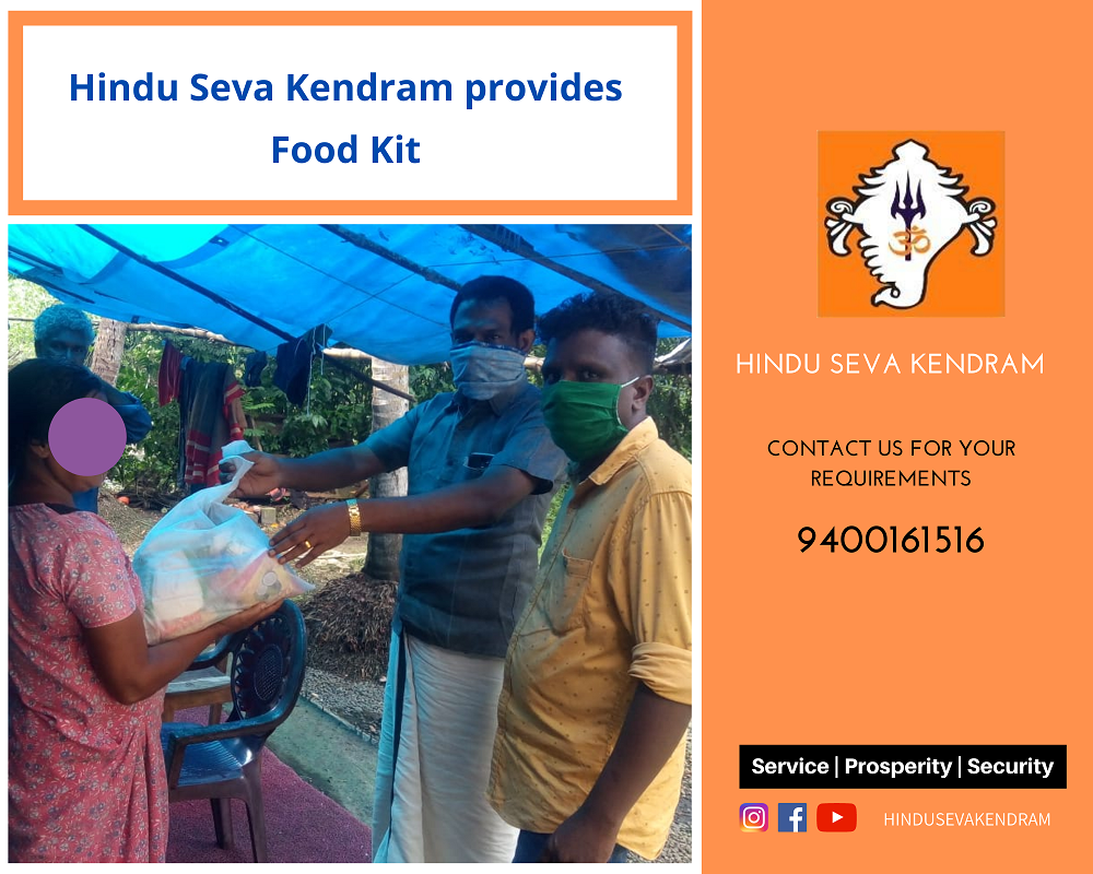 Hindu Seva Kendram provides Food Kit