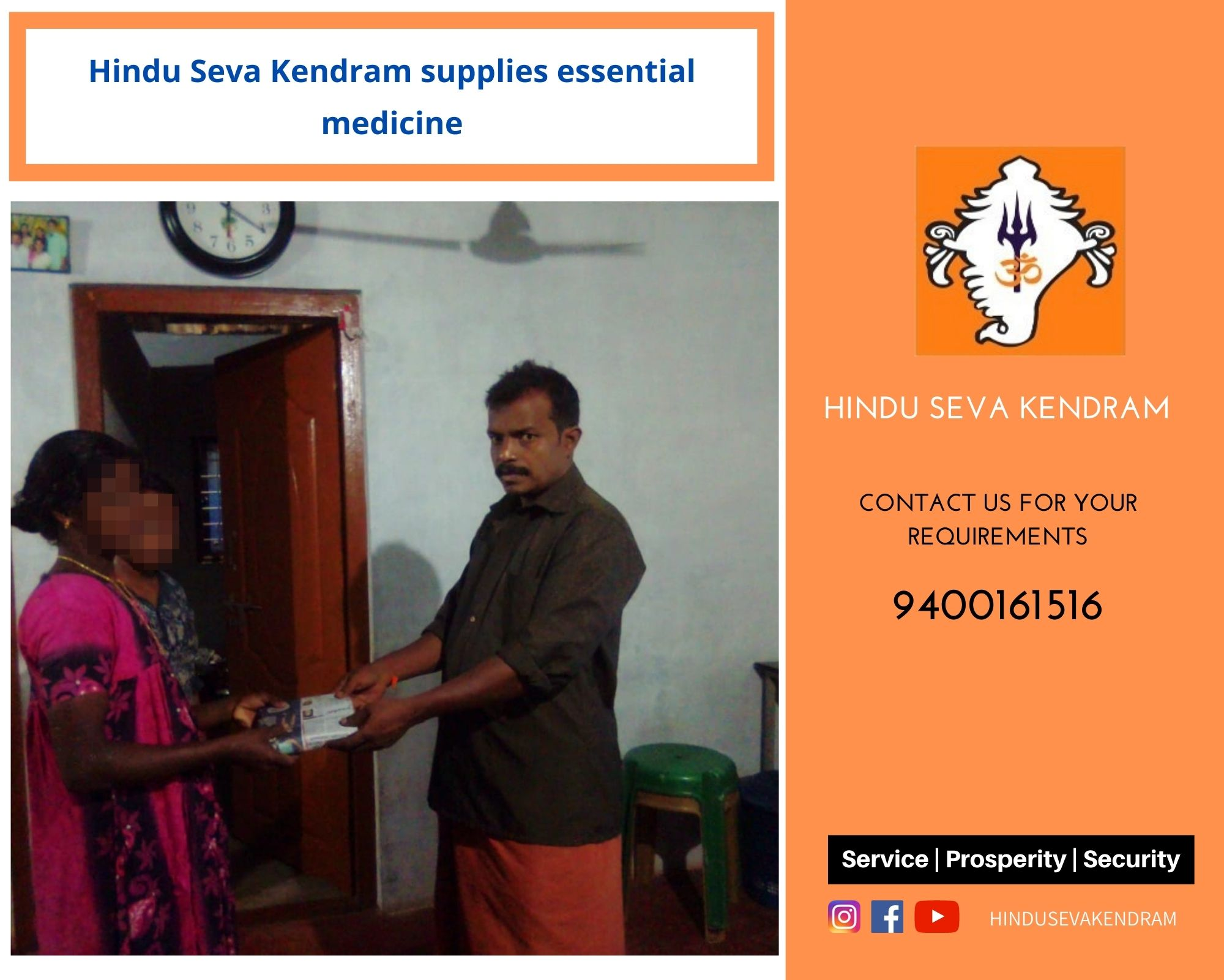 Hindu Seva Kendram supplies essential medicine