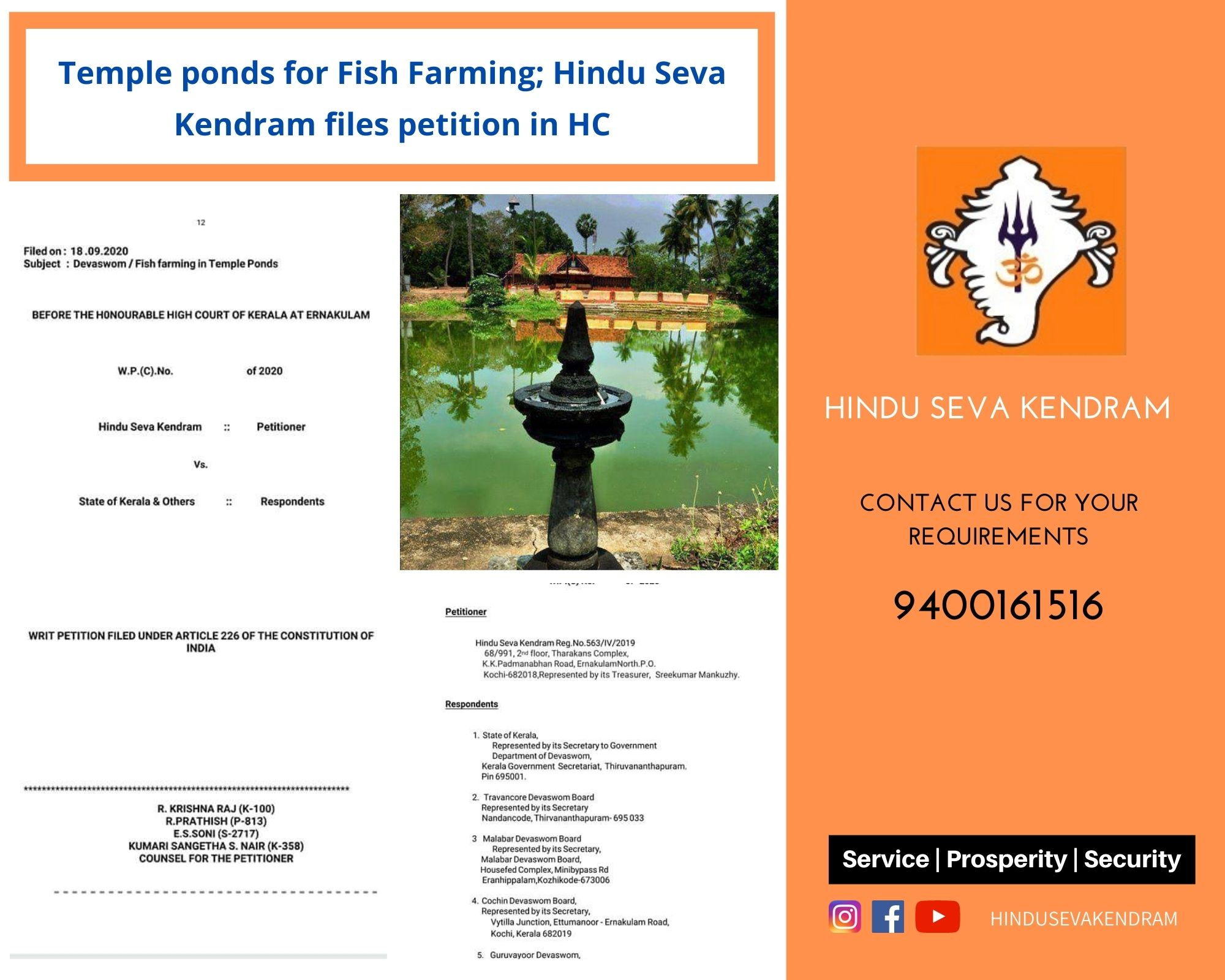Temple ponds for Fish Farming; Hindu Seva Kendram files petition in HC