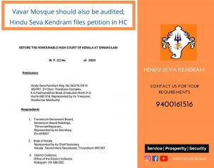 Vavar Mosque should also be audited; Hindu Seva Kendram files petition in HC