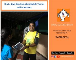 Hindu Seva Kendram gives Mobile Tab for online learning