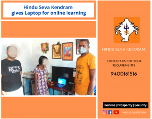 Hindu Seva Kendram gives Laptop for Online Learning