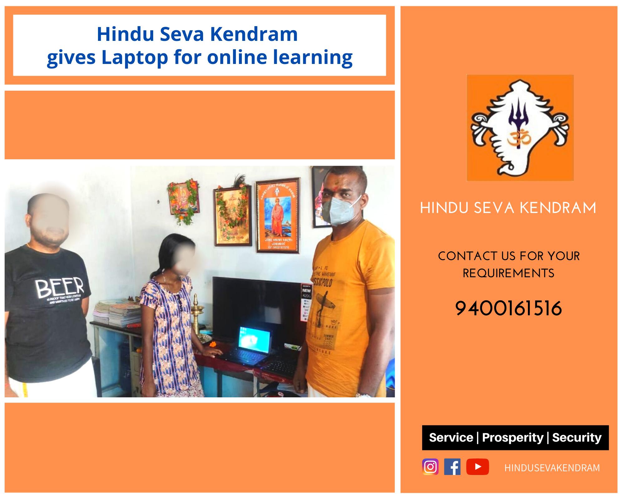 Hindu Seva Kendram gives Laptop for Online Learning