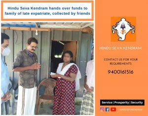 Hindu Seva Kendram hands over funds to family of late expatriate, collected by friends