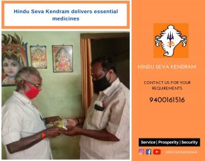 Hindu Seva Kendram supplies essential medicines
