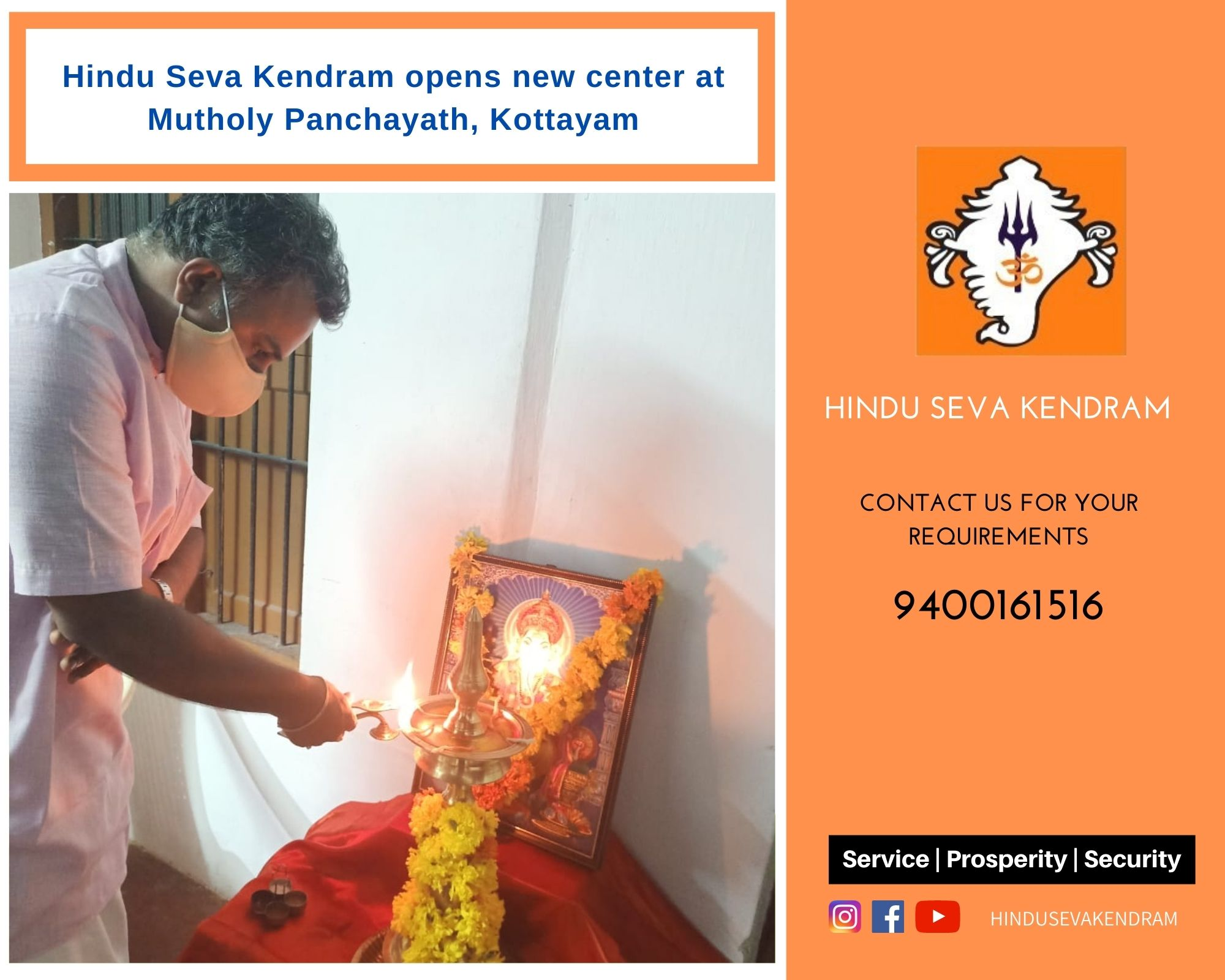 Hindu Seva Kendram opens new center at Mutholy Panchayath, Kottayam