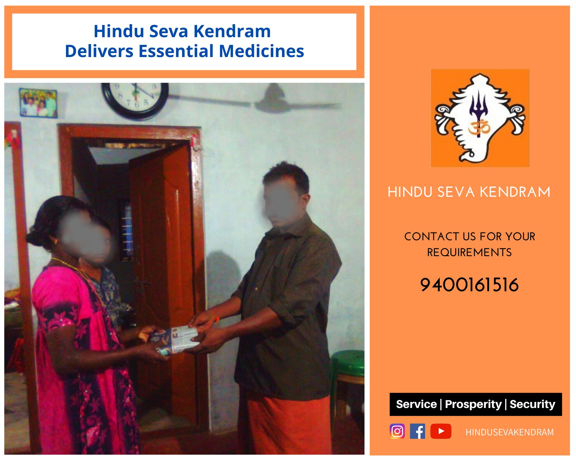 Hindu Seva Kendram Delivers Essential Medicine