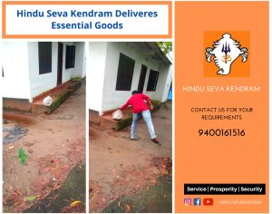 Hindu Seva Kendram Delivers Essential Goods.