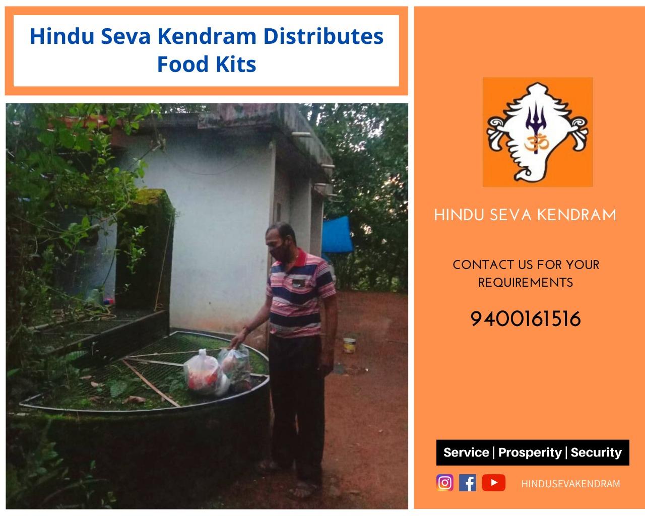 Hindu Seva Kendram Distributes Food kits.