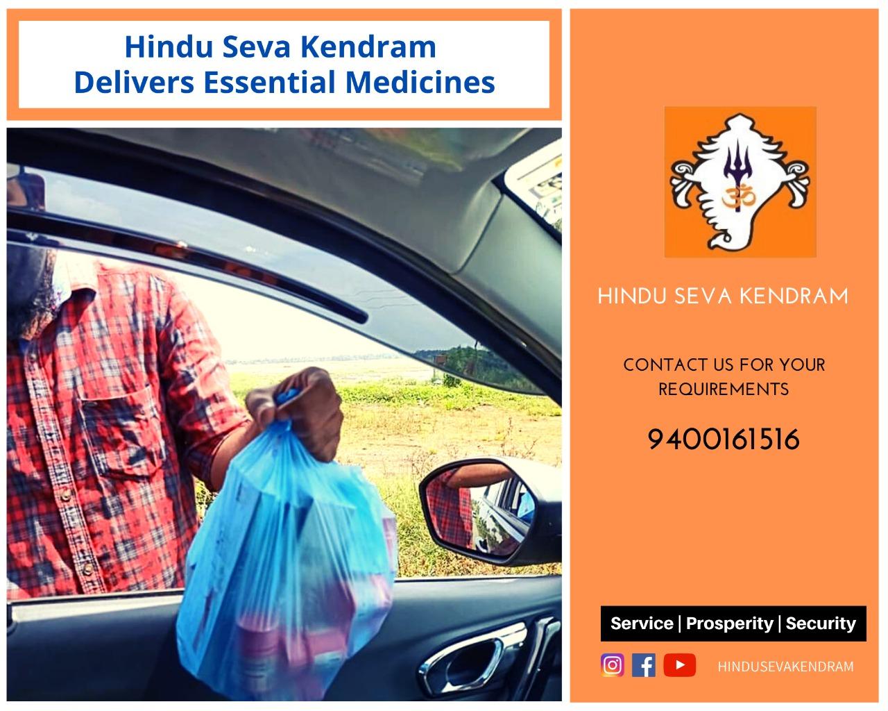Hindu Seva Kendram Delivers Eseential Medicines