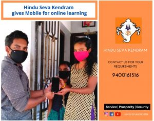 Hindu Seva Kendram gives Mobile for online learning