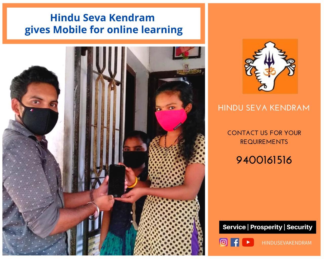 Hindu Seva Kendram gives Mobile for Online Learning