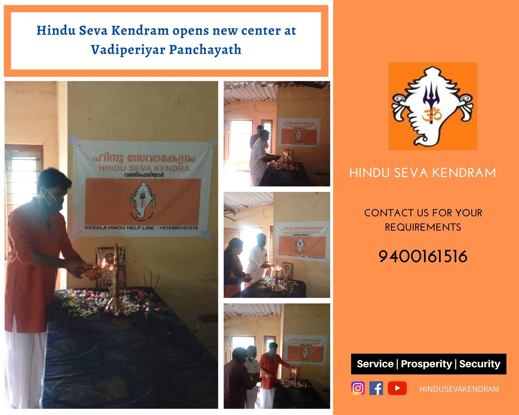 Hindu Seva Kendram opens new center at Vandiperiyar Panchayath