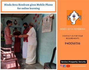 Hindu Seva Kendram gives Mobile Phone for online learning