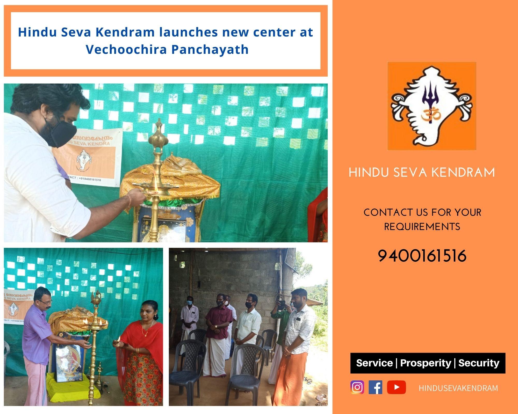 Hindu Seva Kendram launches new center at Vechoochira Panchayath