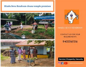 Hindu Seva Kendram cleans temple premises