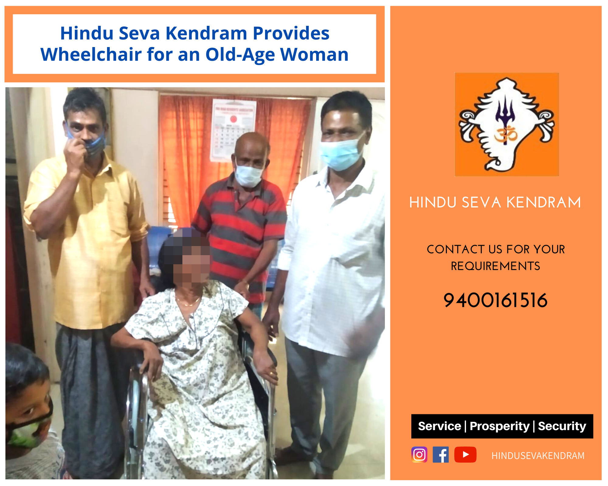 Hindu Seva Kendram Provides Wheelchair for an Old-Age Woman
