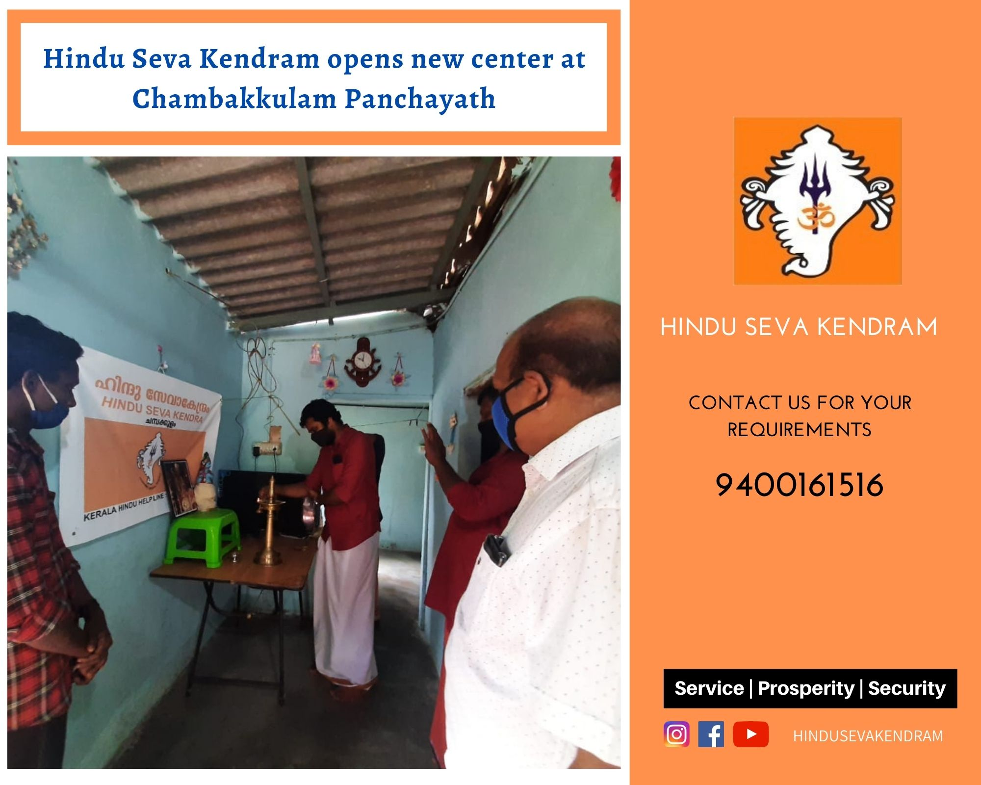 Hindu Seva Kendram opens new center at Chambakkulam Panchayath