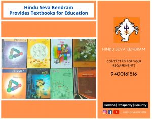 Hindu Seva Kendram Provides Textbooks for Education