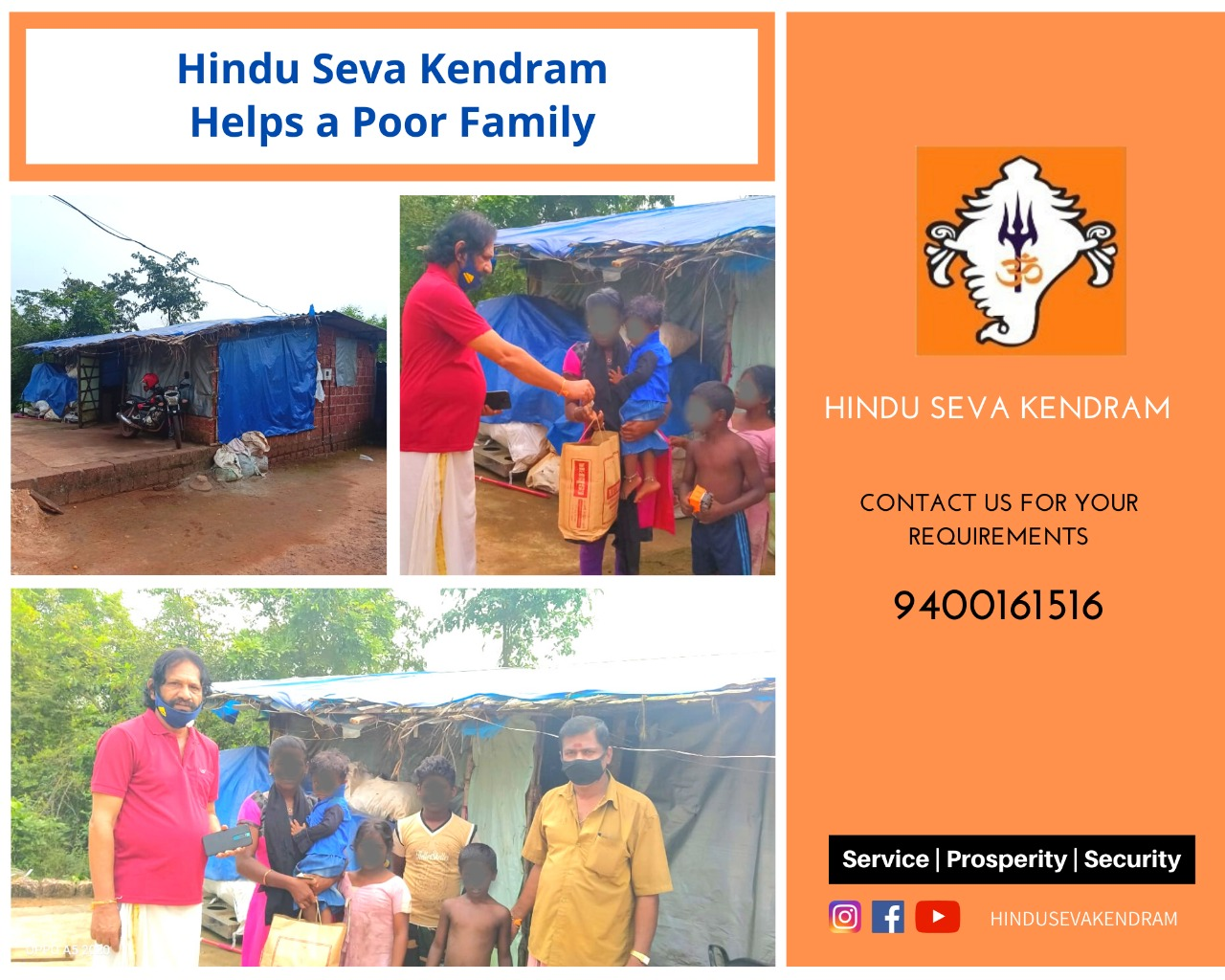 Hindu Seva Kendram Helps a Poor Family