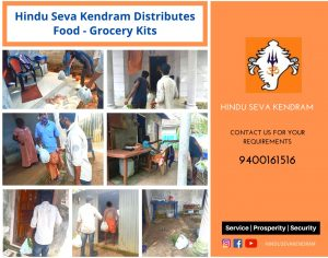 Hindu Seva Kendram Distributes Food - Grocery Kits