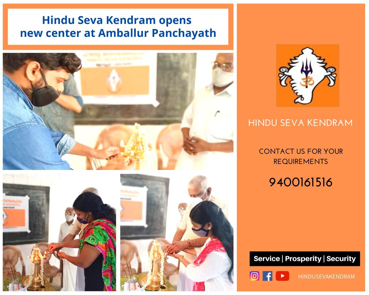 Hindu Seva Kendram opens new center at Amballur Panchayath