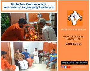 Hindu Seva Kendram opens new center at Kanjirappally Panchayath