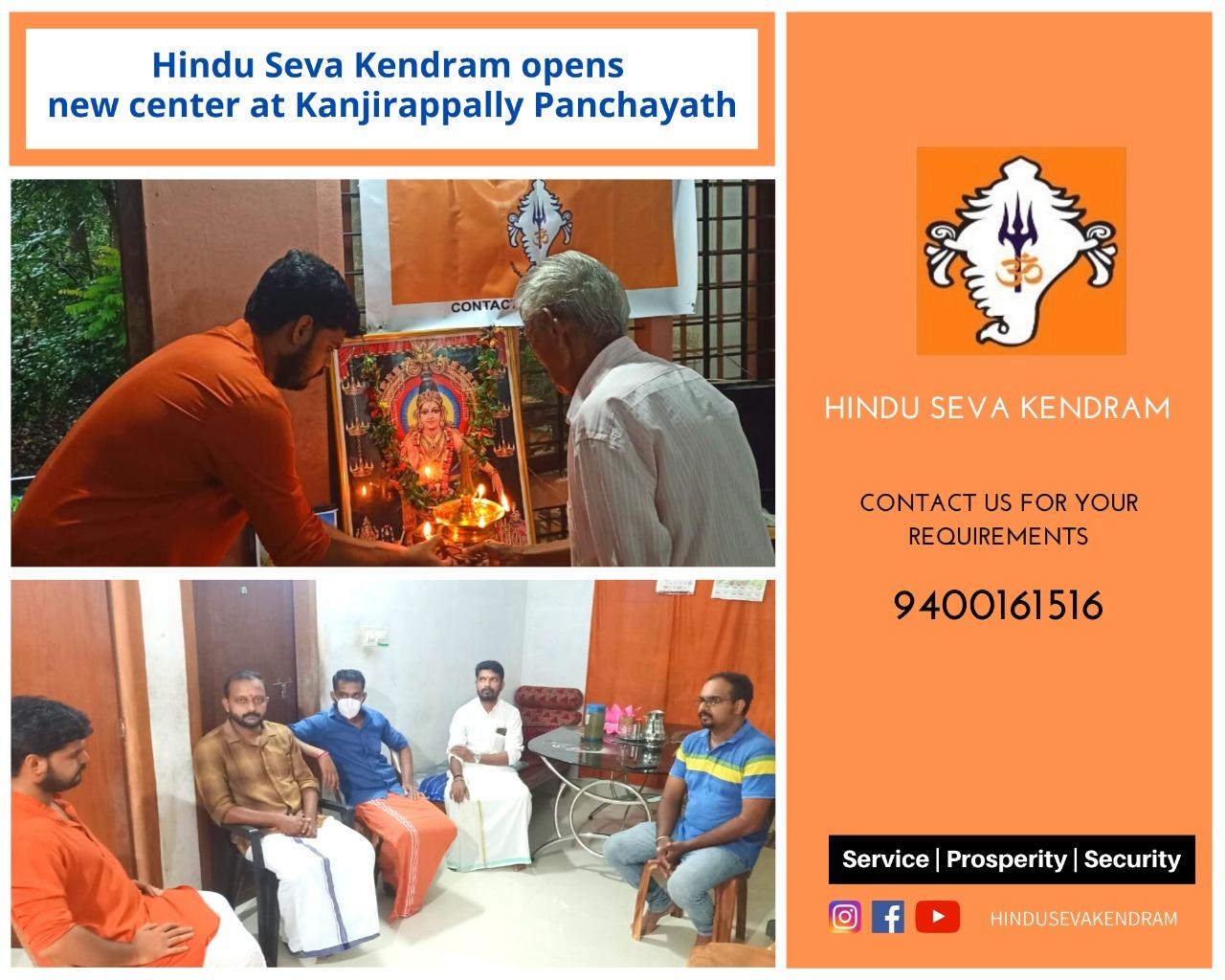 Hindu Seva Kendram opens new center at Kanjirappally Panchayath