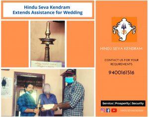 Hindu Seva Kendram Extends Assistance for Wedding