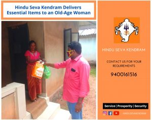 Hindu Seva Kendram Delivers Essential Items to an Old-Age Woman