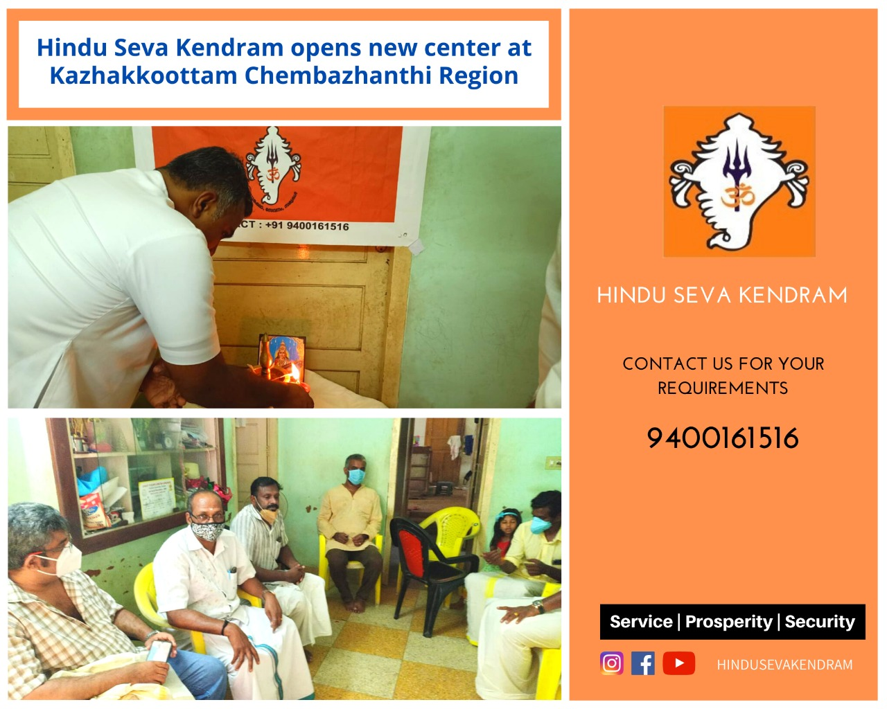 Hindu Seva Kendram opens new center at Kazhakkoottam Chembazhanthi Region