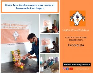 Hindu Seva Kendram opens new center at Peerumedu Panchayath