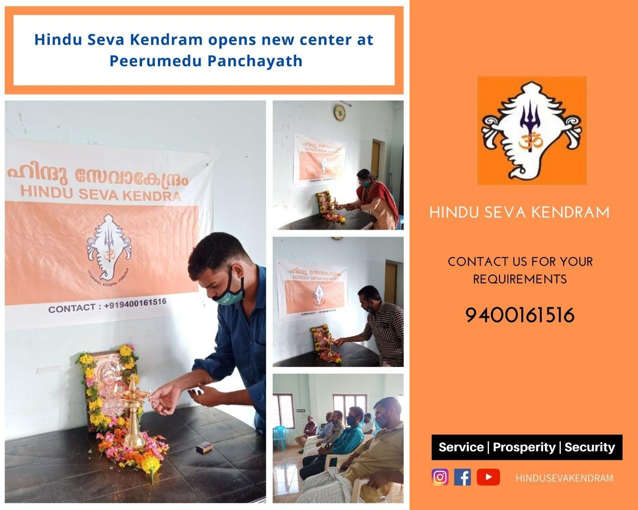Hindu Seva Kendram opens new center at Peerumedu Panchayath