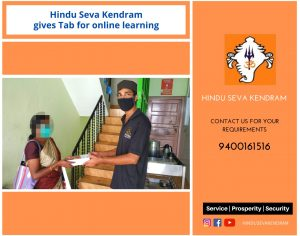 Hindu Seva Kendram gives Tab for Online Learning