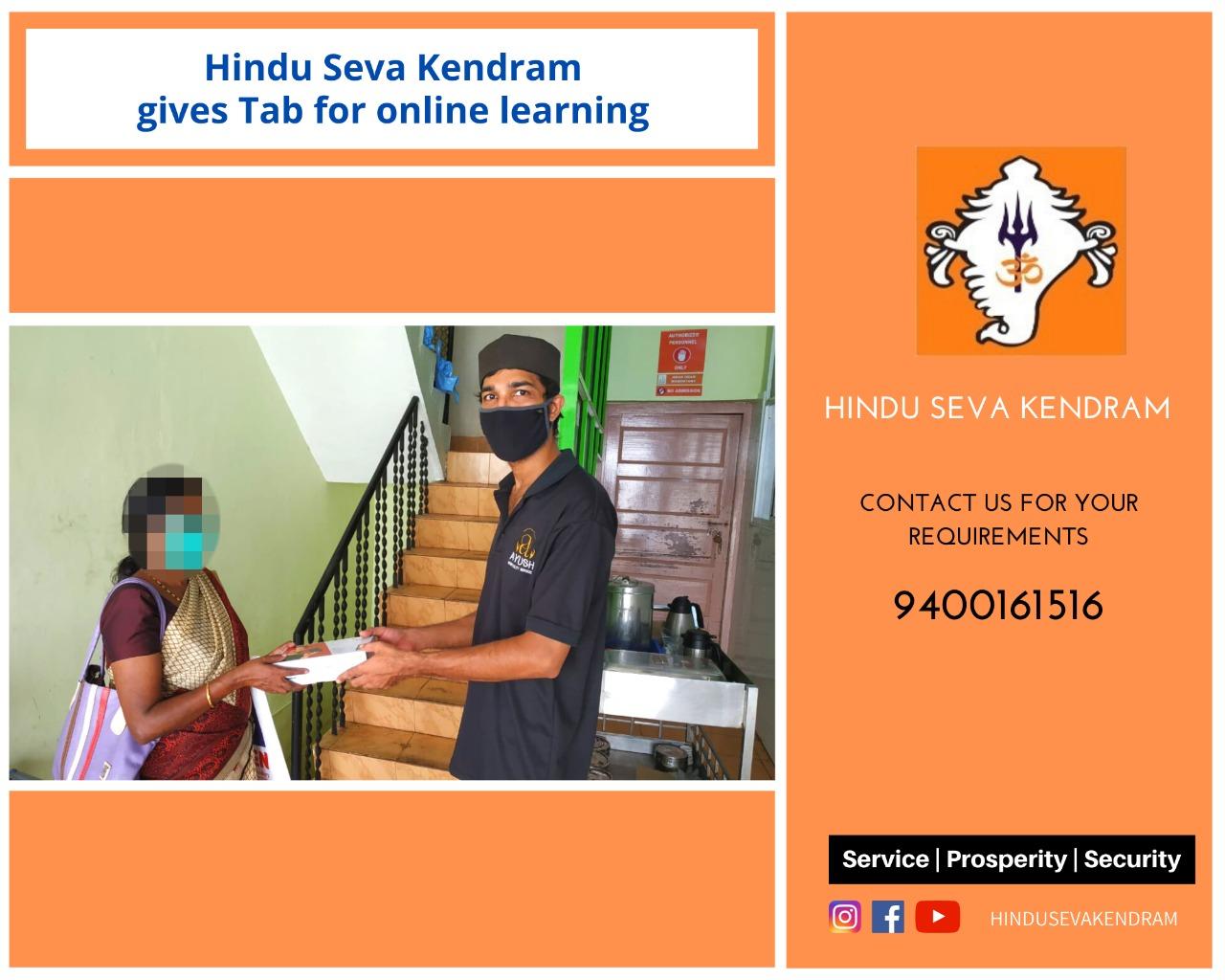 Hindu Seva Kendram gives Tab for Online Learning